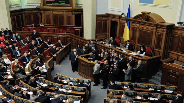 البرلمان الأوكراني يرجئ إنشاء