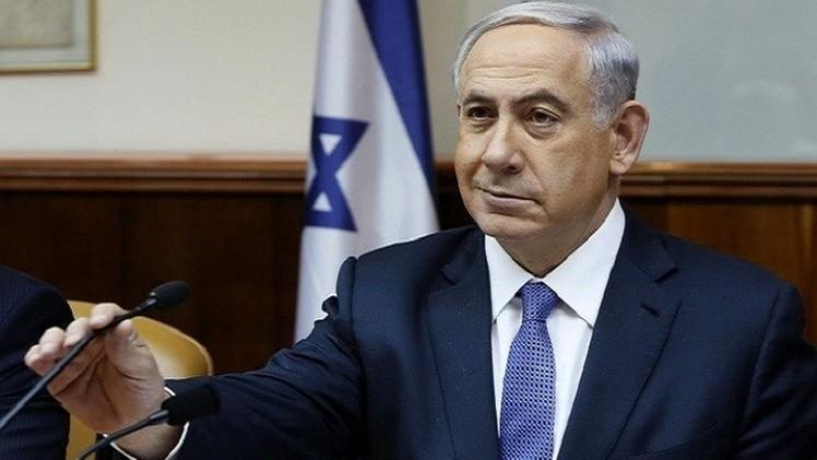 السلطة تدين تصريحات نتنياهو بشأن الدولة الفلسطينية