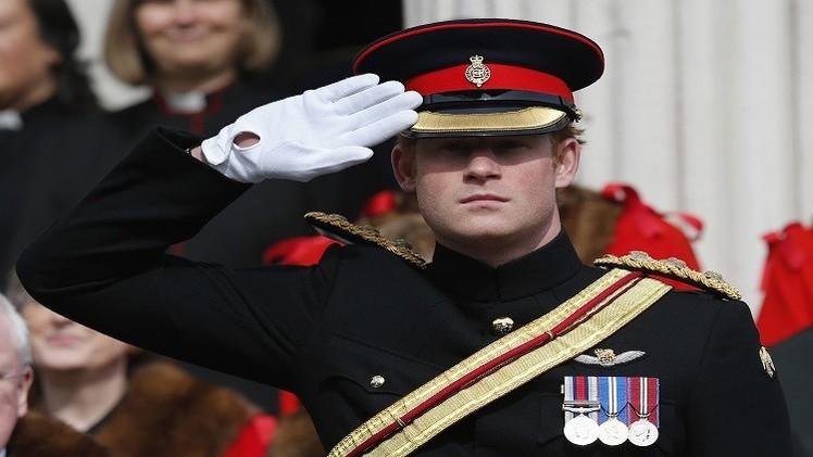 الأمير هاري يترك الجيش بعد 10 سنوات من الخدمة