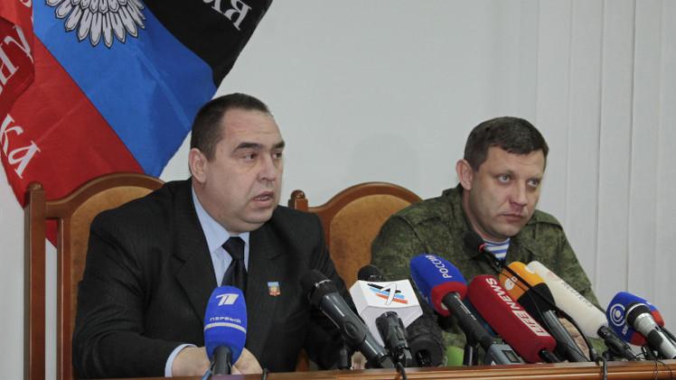 لافروف: قرارات البرلمان الأوكراني بشأن دونباس انتهاك فظ لاتفاقات مينسك