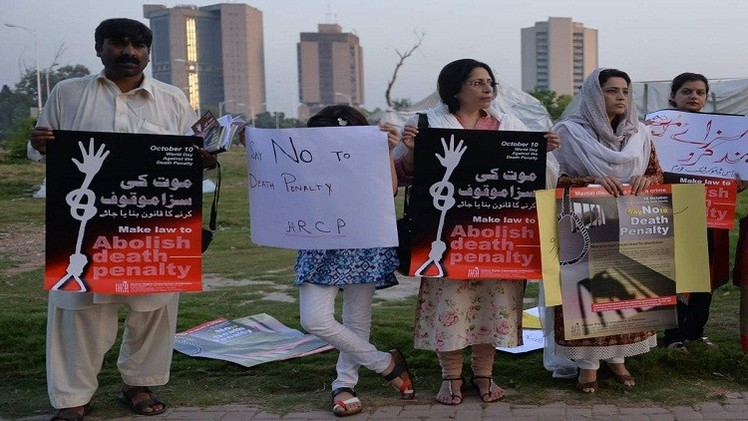 9 إعدامات جديدة في باكستان