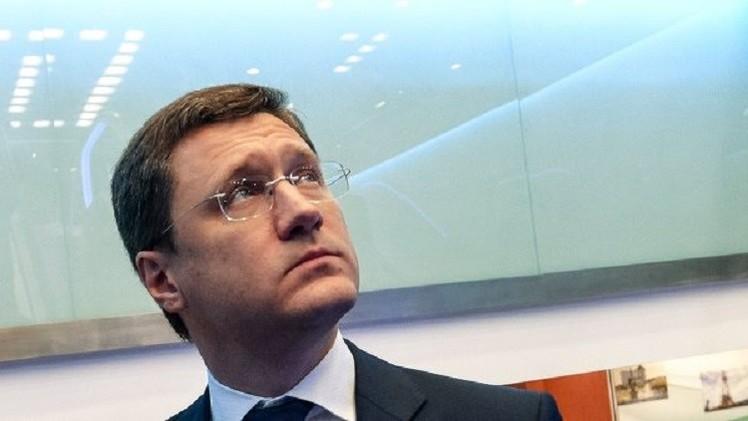 روسيا تخطط لتصدير 270 مليون طن من النفط بحلول عام 2035