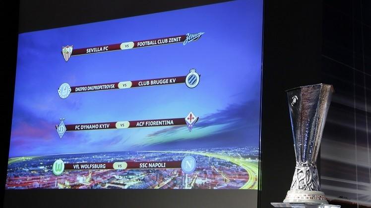 فولفسبورغ ضد نابولي وزينيت يصطدم إشبيلية في الدوري الأوروبي