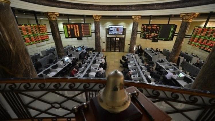 المؤشرات المصرية بالمنطقة الحمراء في بداية تعاملات الأسبوع