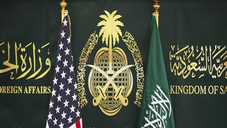 استئناف عمل السفارة الأمريكية في الرياض