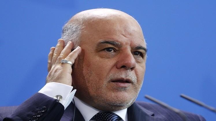 السعودية تدعو رئيس الحكومة العراقية لزيارتها
