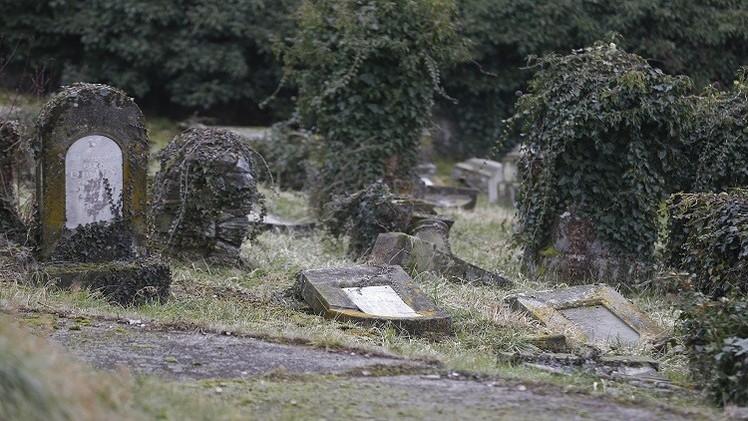 هنغاريا.. تعرض مقبرة يهودية للتخريب