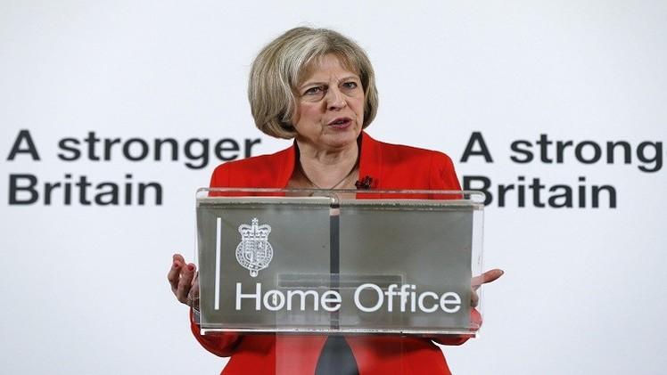 بريطانيا تشن حملة على المجالس الشرعية والأئمة المتطرفين