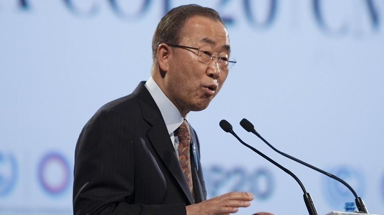 بان كي مون: العالم ركز اهتمامه على