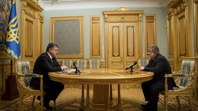 بوروشينكو يقيل أوليغارشيا أوكرانيا من منصب المحافظ