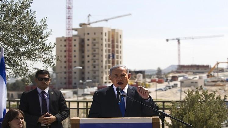 نتنياهو يجمد مشروع بناء استيطاني في القدس الشرقية