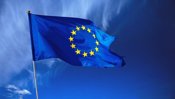 الاتحاد الأوروبي يحث على استئناف المفاوضات الفلسطينية الإسرائيلية