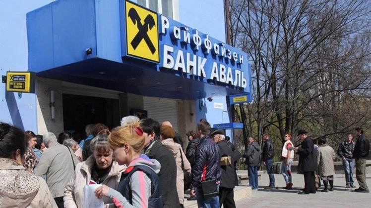 بنك نمساوي يعتزم تقليص حضوره في أوكرانيا بـ 30%