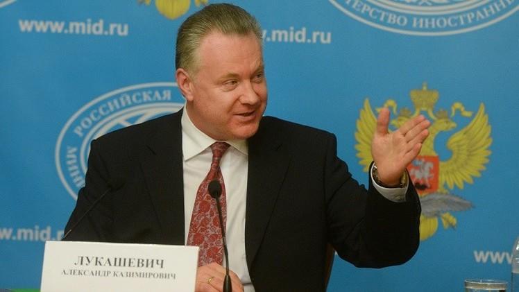 موسكو: أعضاء بمنظمة حظر الكيميائي يتجاهلون استخدام متطرفين لمواد سامة