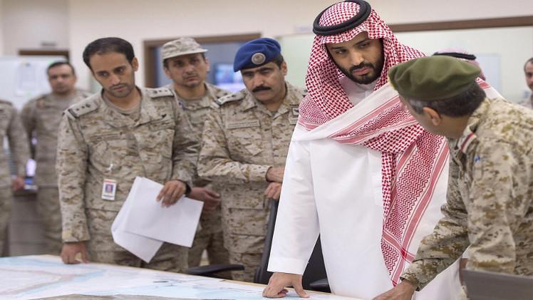 السعودية تقود عملية