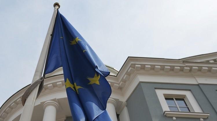 الاتحاد الأوروبي يبقي