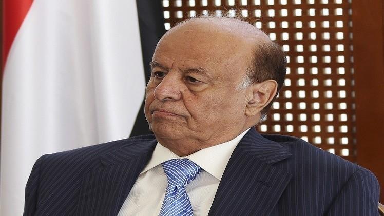 الرئيس هادي يعود إلى اليمن خلال أيام