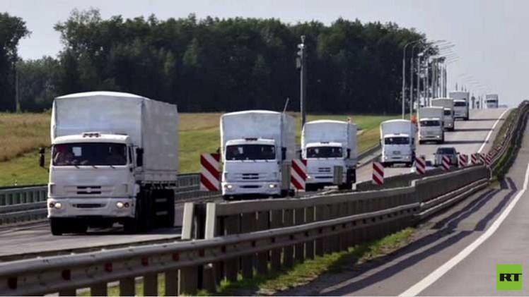 روسيا تقترح إرسال قافلة إنسانية دولية إلى جنوب شرق أوكرانيا