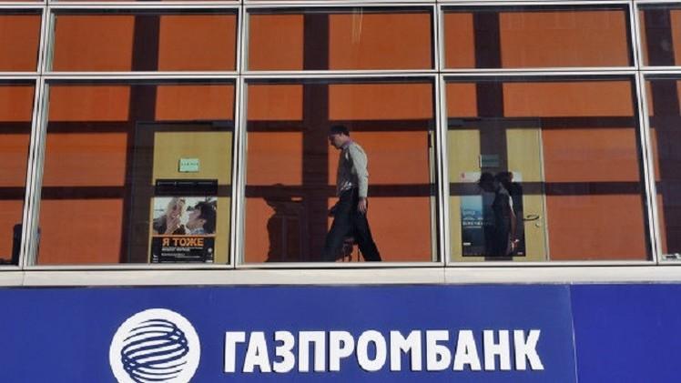 تعاون مصرفي روسي صيني لإنشاء صندوق بـ5 مليارات دولار