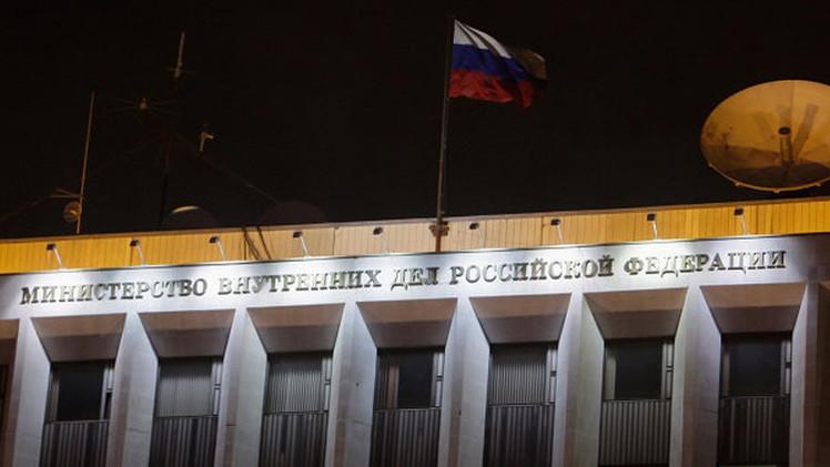 الداخلية الروسية: أكثر من 300 دعوى ضد متورطين بالإرهاب الدولي