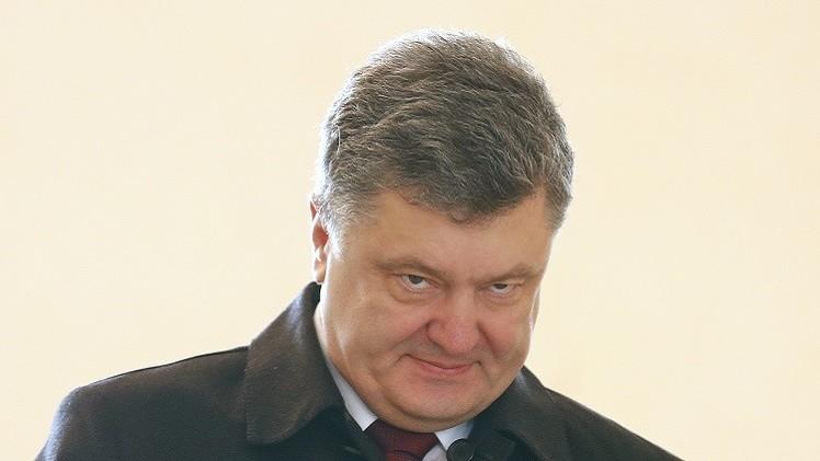 بوروشينكو: الأوكرانية يجب أن تبقى اللغة الرسمية الوحيدة