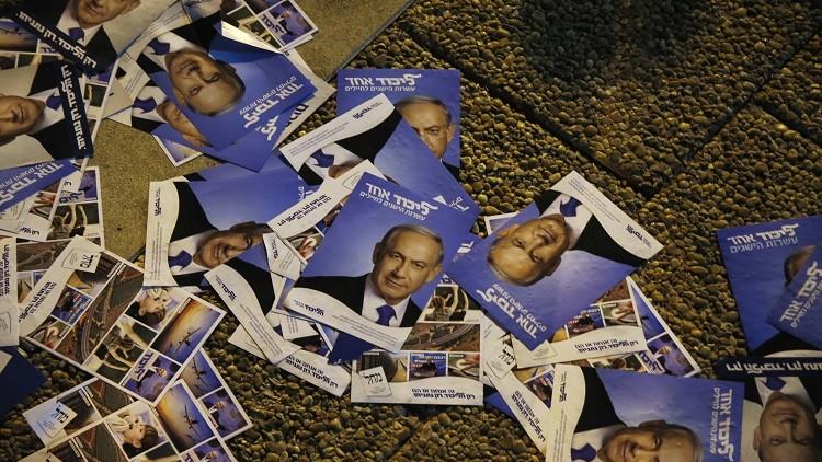 الانتخابات الإسرائيلية.. ما بين اليمين واليسار