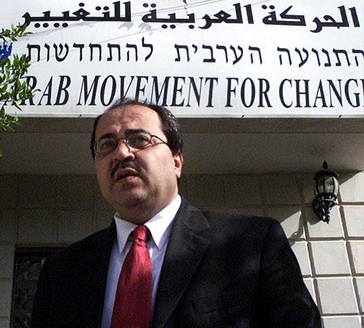 حزب الليكود يفوز في الانتخابات الإسرائيلية
