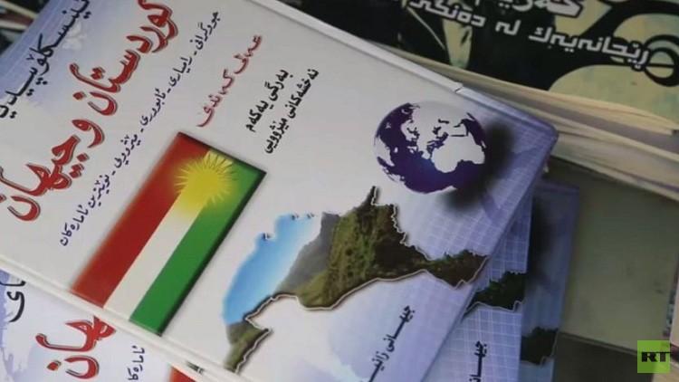 دعم إسرائيلي لاستقلال كردستان العراق
