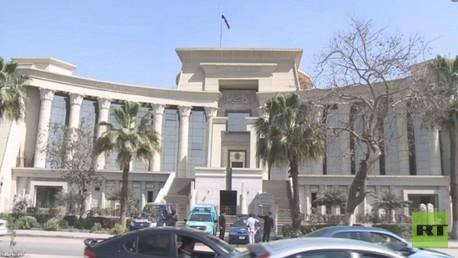 المحكمة الاتحادية المصرية