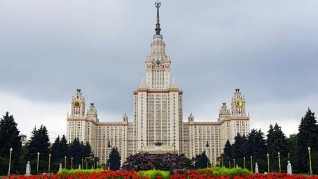 جامعة موسكو الحكومية - المبنى الرئيسي