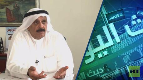أستاذ علم الاجتماع السياسي د. محمد عبد الله المطوع