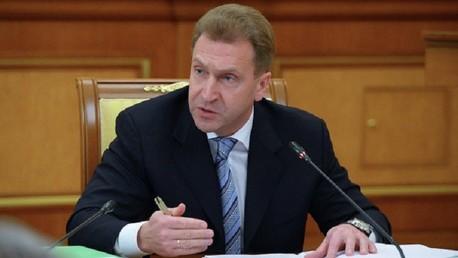إيغور شوفالوف النائب الأول لرئيس الوزراء الروسي