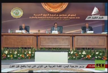 البيان الختامي للقمة العربية