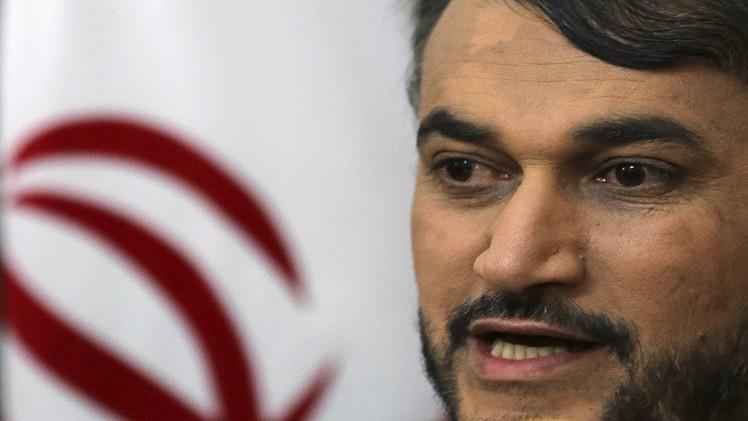 طهران تدعو الأمم المتحدة إلى إنهاء