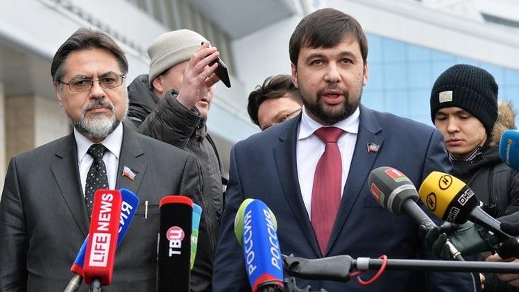دونيتسك ولوغانسك تشيدان بنتائج مؤتمر مجموعة الاتصال حول أوكرانيا