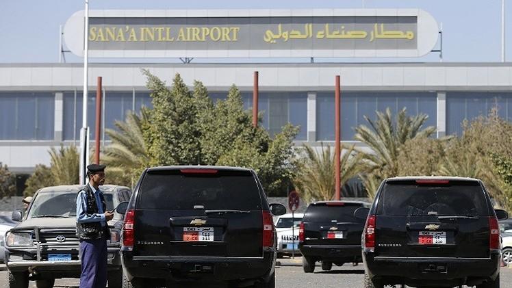 رعايا الروس يغادرون صنعاء على متن طائرتين