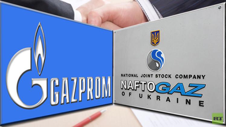 غازبروم توقع اتفاقا لتوريد الغاز إلى أوكرانيا في الربع الثاني
