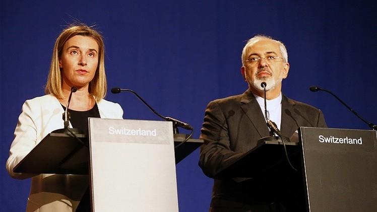 موسكو: مفاوضات لوزان أسفرت عن وضع أساس للعمل على عقد اتفاقية شاملة حول نووي إيران
