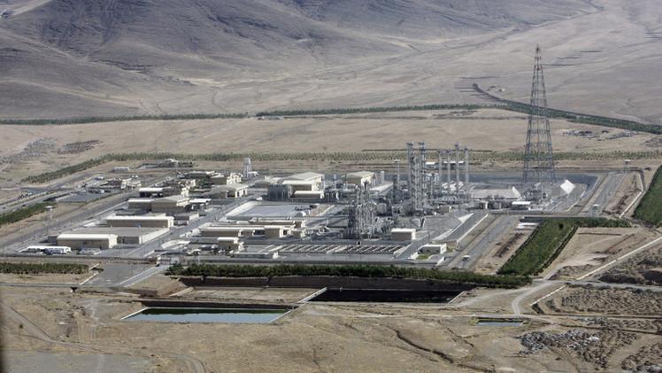 واشنطن أعدت قنبلة هائلة التدمير تحسبا لفشل المفاوضات النووية مع إيران