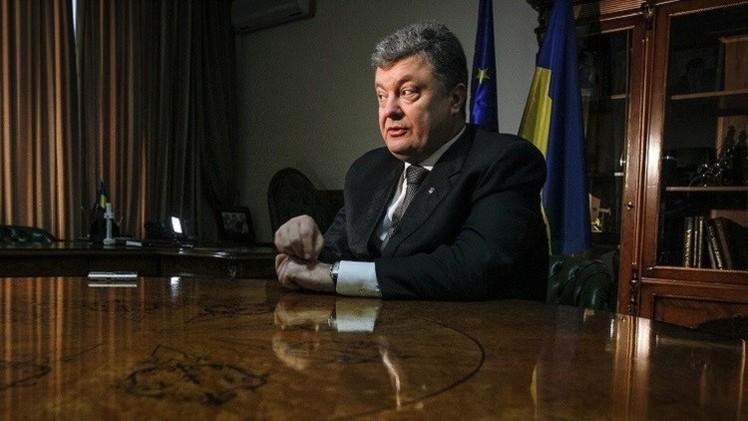 بوروشينكو: وزراء خارجية الـ