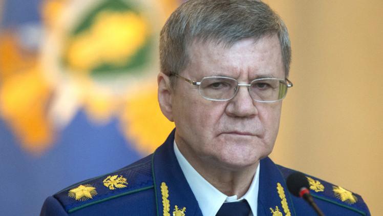 روسيا والبحرين توقعان مذكرة تعاون في المجال الحقوقي