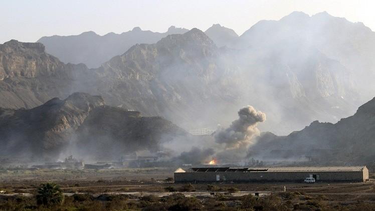 قوات التحالف: استهداف الألوية والقوات الداعمة للحوثيين وتدمير 11 مستودع ذخيرة