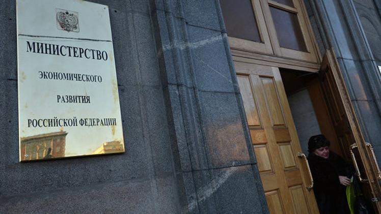 التضخم في روسيا سيتباطأ في نهاية العام الحالي
