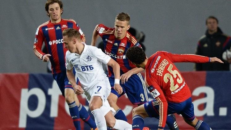 دينامو موسكو يعمق جراح تسيسكا حامل لقب بطل الدوري الروسي