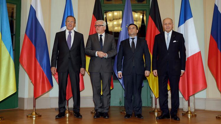 موسكو: لافروف سيشارك في لقاء