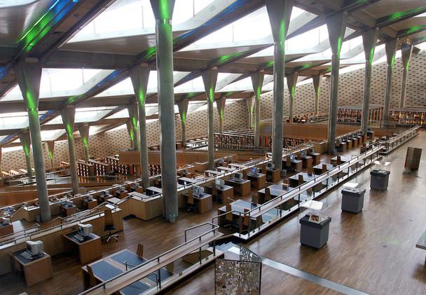 مكتبة الاسكندرية توثق اسهامات علماء العرب والمسلمين في مختلف مجالات العلوم