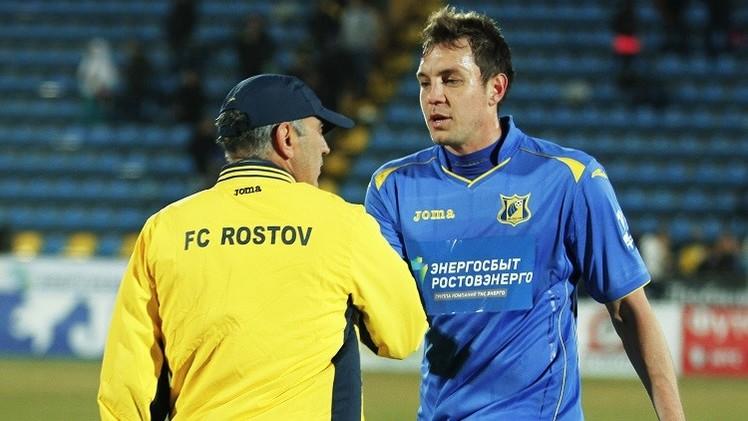 روستوف يكسب معركة الصراع على البقاء ضد أوفا