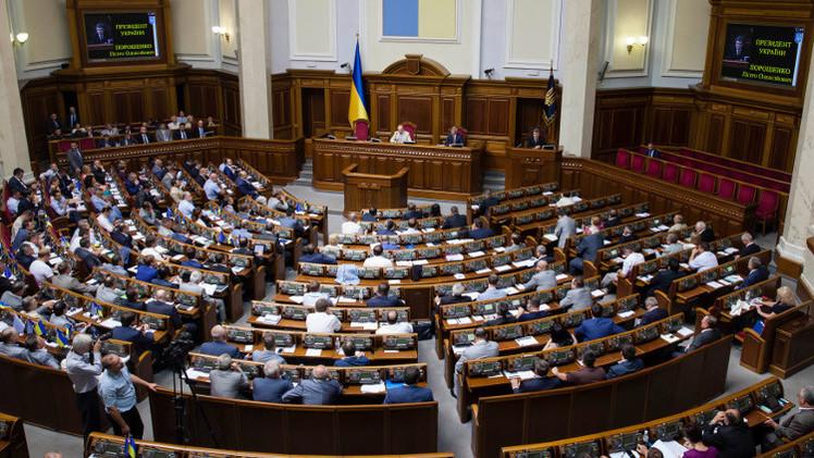 الخارجية الروسية: القوانين الأوكرانية التي تحظر الأيدولوجية الشيوعية تناقض معايير الأمم المتحدة
