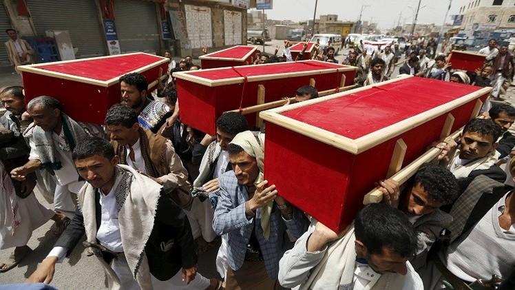 الرياض تعلن مقتل أكثر من 500 حوثي على الحدود
