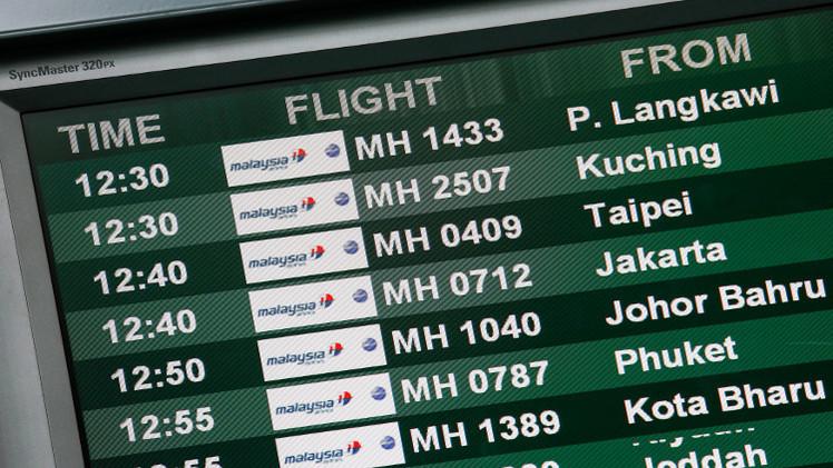 داعش يخترق ويعطل خدمة أحد المطارات الأسترالية
